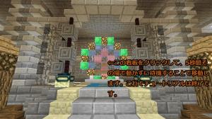 2014-06-18_15.01.20