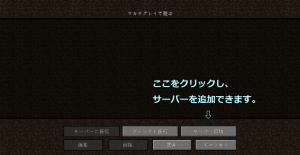 2014-06-18_19.05.38