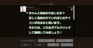 2014-06-18_19.05.54